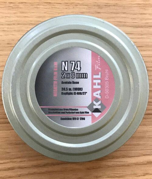 N74_Standard_8_100foot